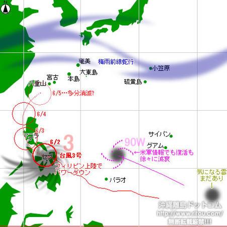 typhoon20210602-no03.jpg