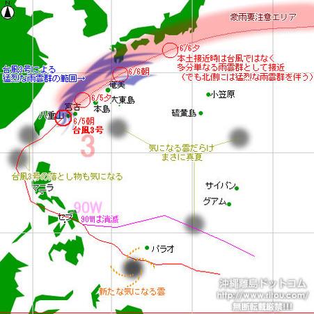 typhoon20210605-no03.jpg