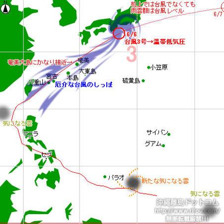 typhoon20210606-no03.jpg