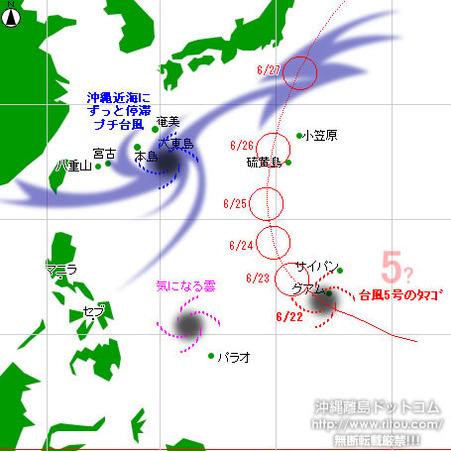 typhoon20210622-puti.jpg