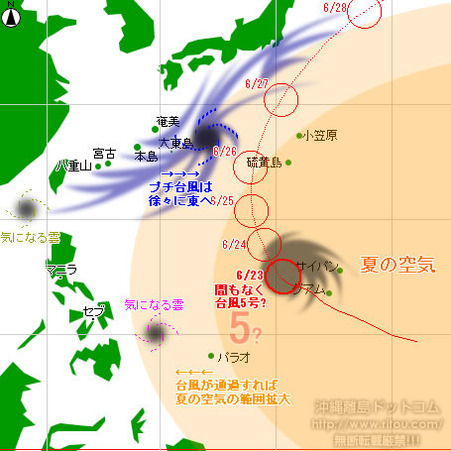 typhoon20210623-no05.jpg