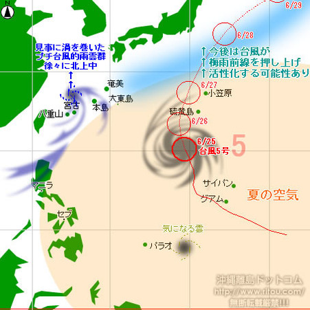 typhoon20210625-no05.jpg