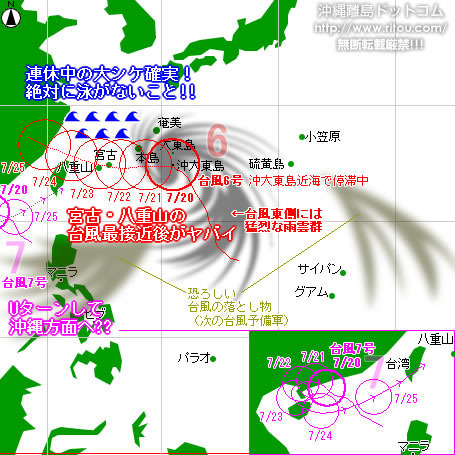 typhoon20210720-no0607.jpg