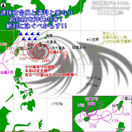 typhoon20210721-no0607.jpg