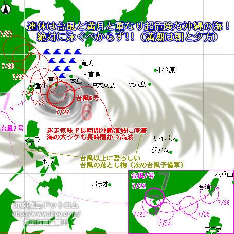 typhoon20210722-no0607.jpg