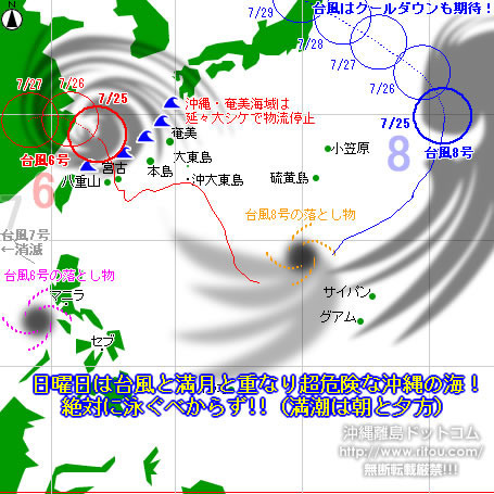 typhoon20210725-no0608.jpg