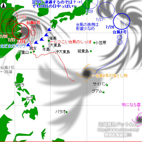 typhoon20210726-no0608.jpg