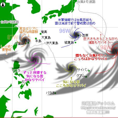 typhoon20210801-puti.jpg