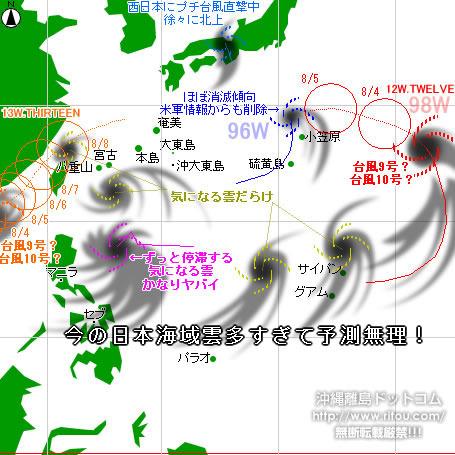 typhoon20210803-puti.jpg