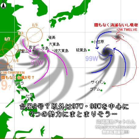 typhoon20210804-puti.jpg
