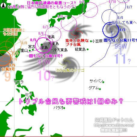 typhoon20210805-no091011.jpg