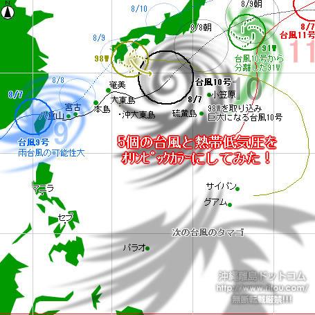 typhoon20210807-no091011.jpg