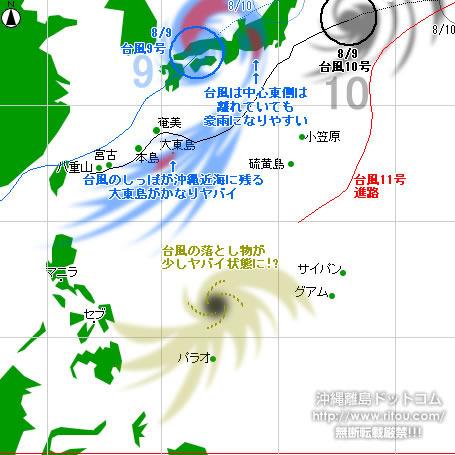 typhoon20210809-no0910.jpg