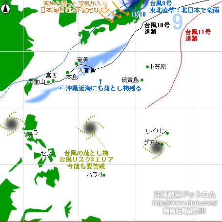 typhoon20210810-no09.jpg