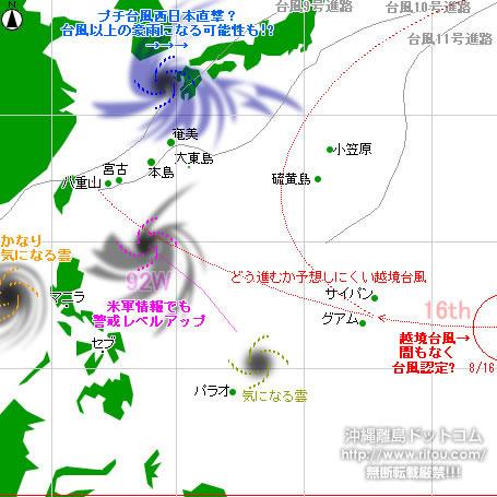 typhoon20210811-puti.jpg