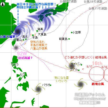typhoon20210812-puti.jpg