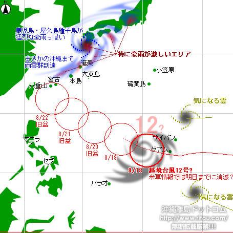 typhoon20210818-puti.jpg