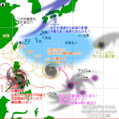 typhoon20210908-no1314.jpg
