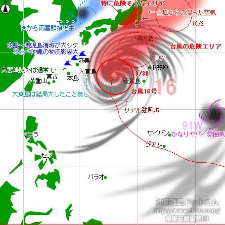 typhoon20210930-no16.jpg