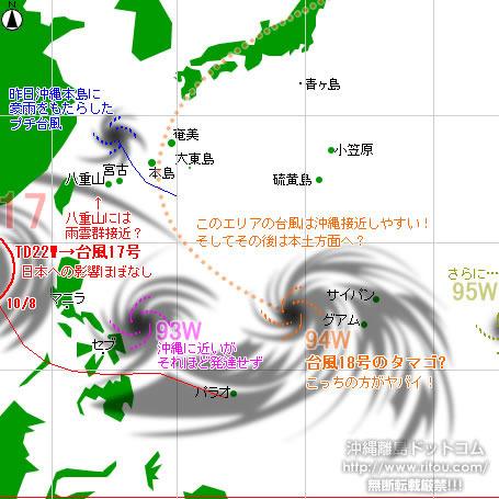 typhoon20211008-no1718.jpg