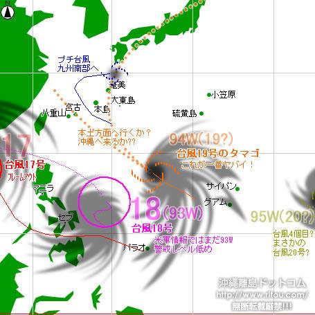 typhoon20211009-no171819.jpg