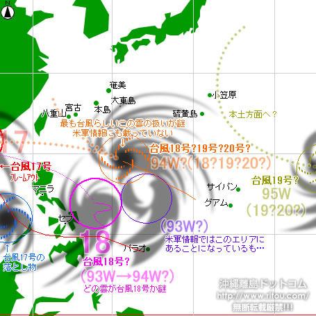typhoon20211010-no171819.jpg