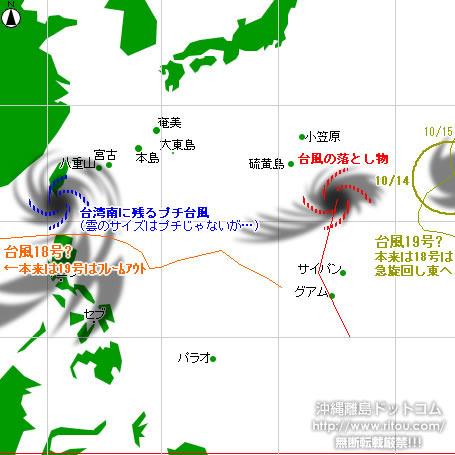 typhoon20211014-no1819.jpg
