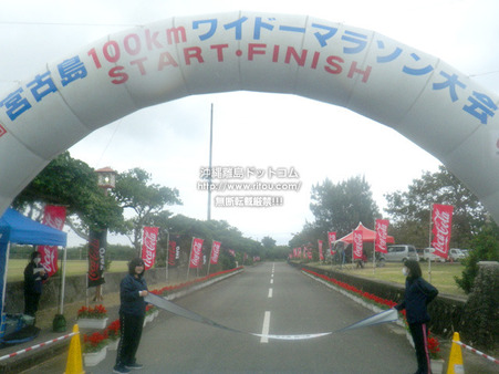 waidomarathon2019.jpg