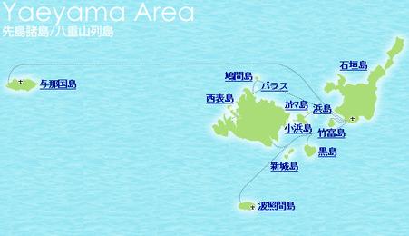yaeyama627362.jpg