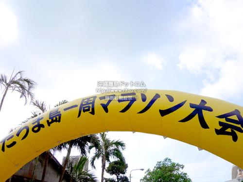 taramamarathon2018.jpg