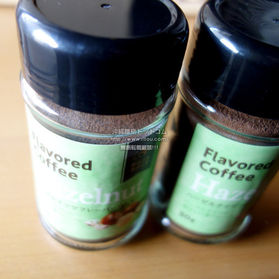 gyoumuflavarcoffee2020a.jpg