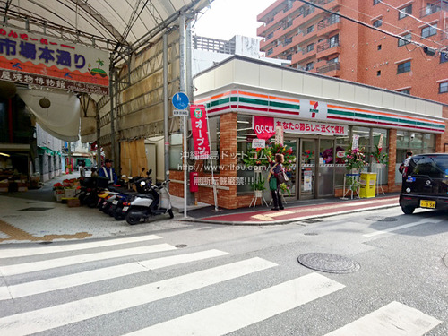 sevenelevenukishima2019a.jpg