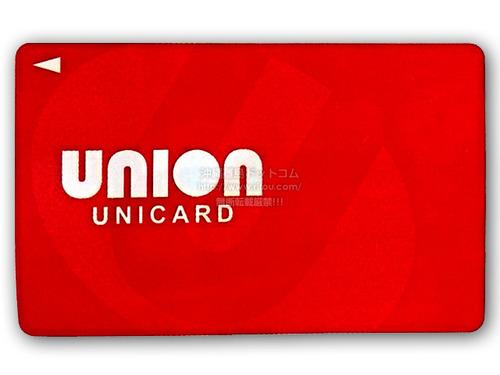 unicard1.jpg