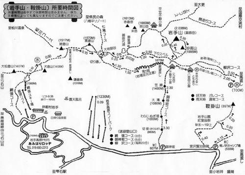 mt_iwate01.jpg
