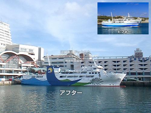 ferryaguni202007130268.jpg
