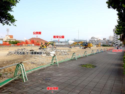 ishigakicomplex2019a.jpg