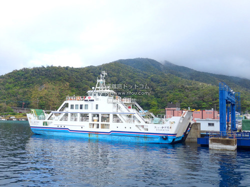 kakeromaferry20200301.jpg