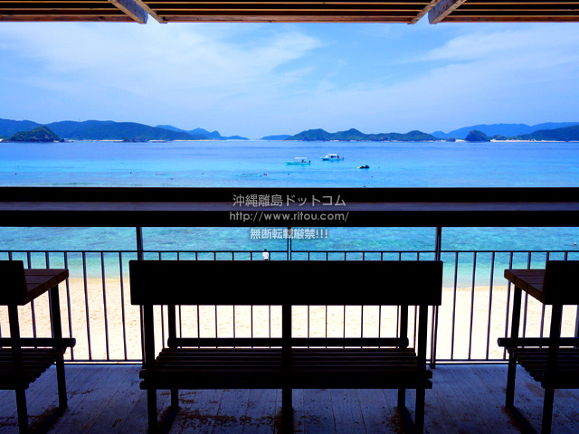 バーチャル沖縄旅行「阿嘉島編」〜離島ドットコム