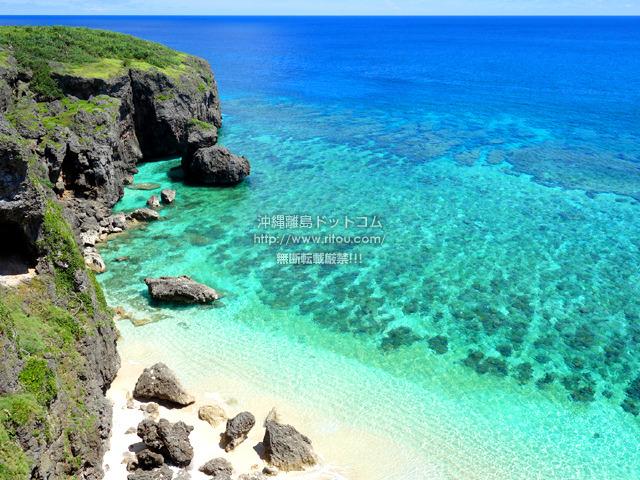 バーチャル沖縄旅行「与那国島編」〜離島ドットコム