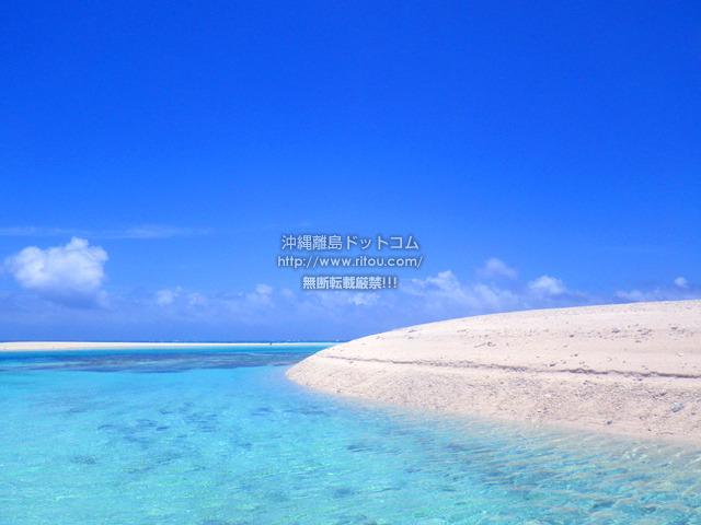 バーチャル沖縄旅行「はての浜編」〜離島ドットコム