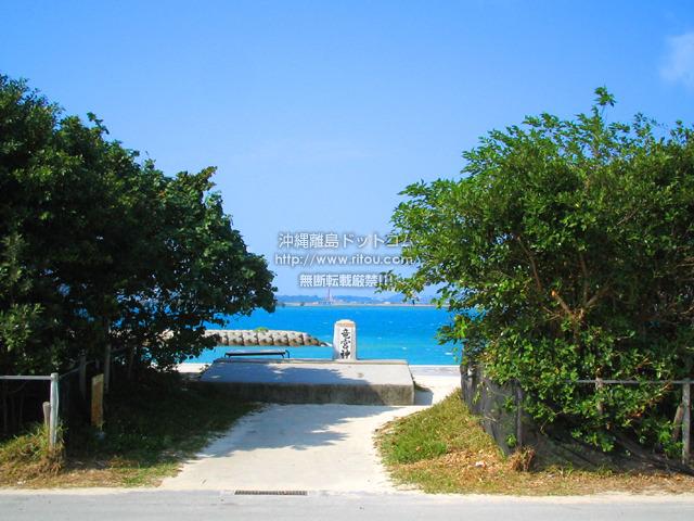 バーチャル沖縄旅行「浜比嘉島編」〜離島ドットコム