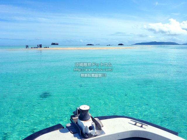 バーチャル沖縄旅行「浜島/幻の島編」〜離島ドットコム