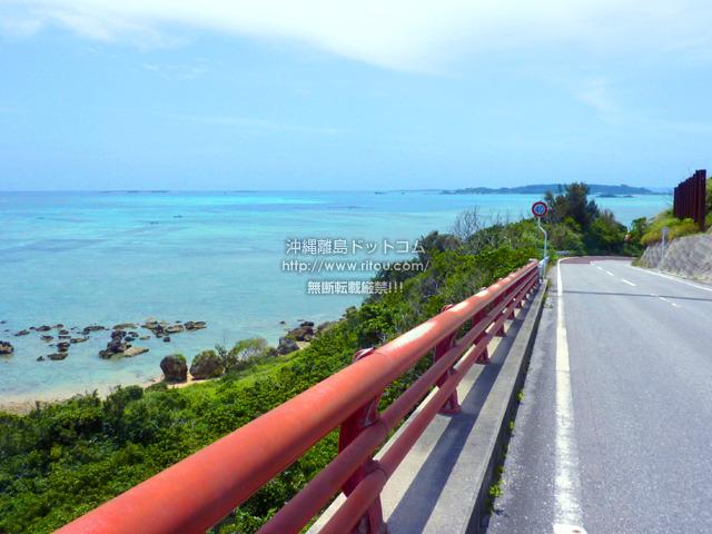 バーチャル沖縄旅行「宮城島編」〜離島ドットコム