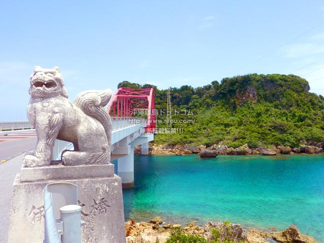 バーチャル沖縄旅行「伊計島編」〜離島ドットコム