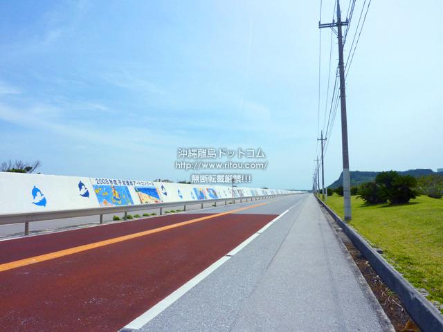 バーチャル沖縄旅行「平安座島編」〜離島ドットコム